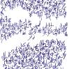 2008-symboles-ecritures-00.jpg
